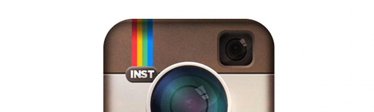 instagram-logo-full-official